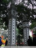 越南河內文廟 2012/01/21:P1040647.jpg