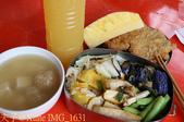 龍目好好玩之友善旅遊藝起來 - 令人驚豔的在地風味餐 20151127:IMG_1631.jpg