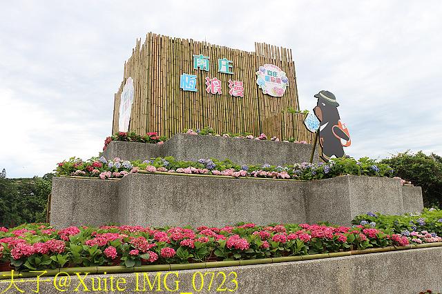 IMG_0723.jpg - 2019繡球花節 南庄恆浪漫 20190603