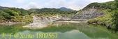 陽明山硫磺谷 2018/05/17:1802567.jpg