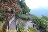 楓之谷 1956 秘密花園 20191004:IMG_2386.jpg