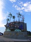 桃園市虎頭山環保公園 (星星公園) 2011/08/19 :P1080272.JPG