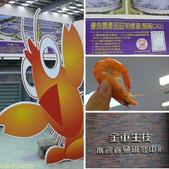 金車生物科技水產養殖研發中心─ CAS 鮮蝦養殖場 :相簿封面