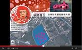 2013桃園地景藝術節:新屋埤-草間彌生.jpg