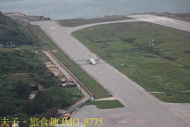 IMG_8775.jpg - 馬祖北竿短坡山 20201005