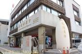 桃園新屋稻米故事館  2014/07/17 :IMG_4742.jpg