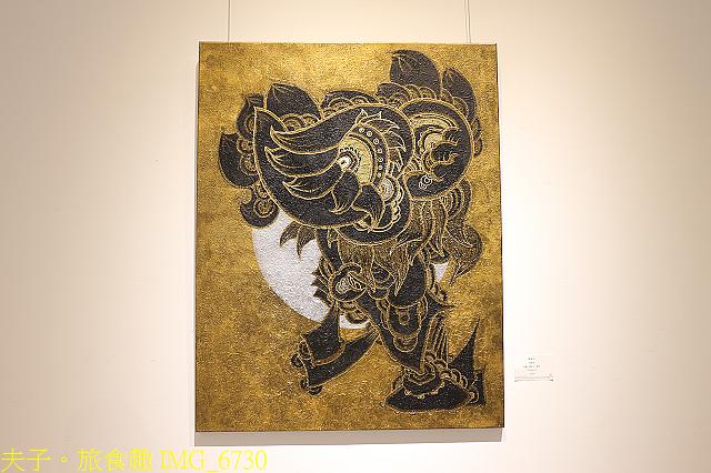 IMG_6730.jpg - 第五屆《出城》藝術展 「香路輕旅圖」彰化縣 20210320