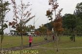 2014楓石門 野餐日 (桃園石門水庫 南苑公園) 2014/12/13:IMG_9624.jpg