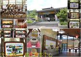 苗栗 南庄遊客中心 20190603:南庄遊客中心.jpg