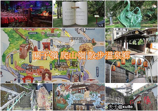 散步溫泉鄉-1.jpg - 台南關子嶺 嶺頂公園 蝴蝶標放 20190714