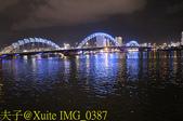 越南峴港 APEC 公園 20200122:IMG_0387.jpg
