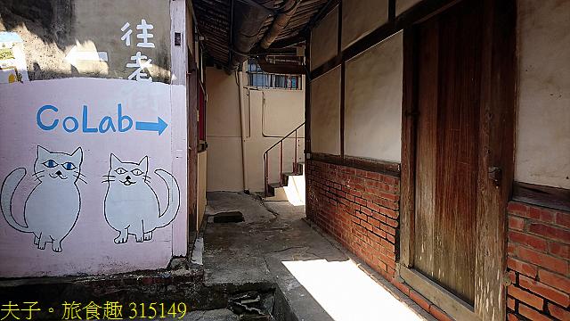 315149.jpg - 台南市東山區東原老街 20210425