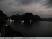 越南河內下龍灣 Paradise Luxury 越南春捲 20120119:P1040006.jpg