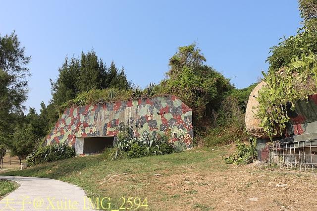 金門成功海防坑道 2014/10/04:IMG_2594.jpg