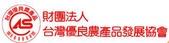 萬萬兩燒き餃子 (環球購物中心 中和店 3F 美食街) 20150919:CAS 嘉一香 017800.jpg
