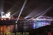 2018桃園燈節-桃園主燈區三民運動公園 20180303:IMG_8729.jpg