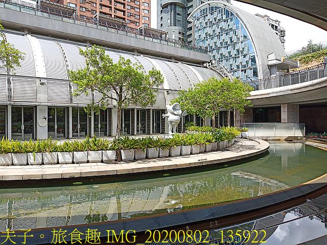 IMG_20200802_135922.jpg - 台北市大安森林公園 20200802