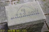 寶山拿普原生茶有機茶園  20201017:IMG_1183.jpg