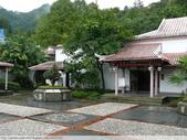 台北坪林茶業博物館+虎字碑 2010/11/04:P1110146.JPG