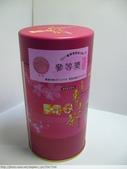 2011年全國東方美人茶評鑑比賽參等獎優等獎:P1080146.JPG