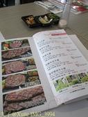 雲林斗六市頑石點頭炙燒牛排 2013/08/28:IMG_3994.jpg