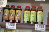 三奇蜜蜂生態農園 20190920:IMG_0119.jpg