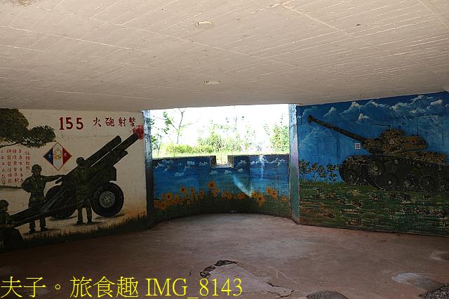 IMG_8143.jpg - 桃園平鎮雙連坡碉堡公園 20200922