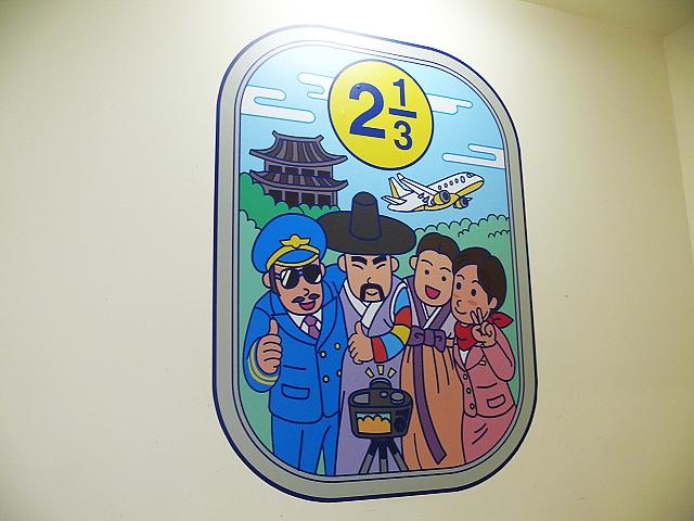 台北 (松山) 國際航空站觀景台 2012/01/14 :P1030506.jpg