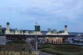 新北市石門富基漁港 A38慧琪 味味代客料理 A37東洋生魚片:IMG_2840.jpg