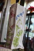 茶鄉桂花農園 2015/10/16:IMG_7824.jpg
