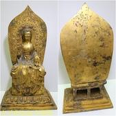 [玩古。古玩] 北魏銅鎏金如來佛陀座像 20180405:916981.jpg