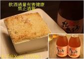2017農村酒莊品評會 台灣農村美酒餐酒搭配 20171124:313356-1.jpg