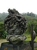 台北坪林石雕公園:P1110182.JPG