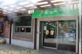 三星葱蒜美食館 (田媽媽餐廳) 青葱文化館 2013/07/30:IMG_6037.jpg