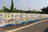 桃園蘆竹坑口彩繪村  2014/07/17 :IMG_5177.jpg