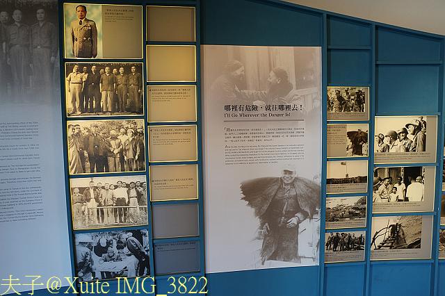 IMG_3822.jpg - 桃園大溪遊客中心經國紀念館 2015/08/06