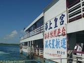 澎湖海上牧場炭烤牡蠣吃到飽, 不用鉤子釣海鱺 2012/08/17:P1120047.jpg