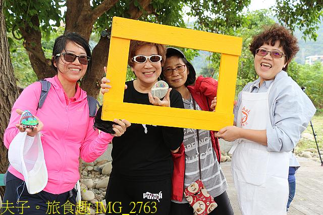 IMG_2763.jpg - Lipahak 三鶯原生態園區 20201114