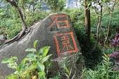台北市四獸山 - 象山看 101 夜景:IMG_0420.jpg