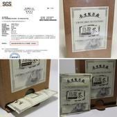 有 SGS 318項農藥零檢出報告的烏龍茶袋茶 :相簿封面