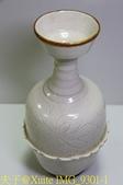 [玩古。古玩] 宋定窯盤口瓶 20180405:IMG_9301-1.jpg