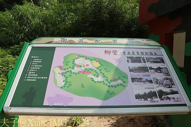 金門柳營步兵軍事體驗園區:IMG_7824.jpg