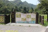台北市內湖金瑞治水園區 20210317:IMG_6044.jpg