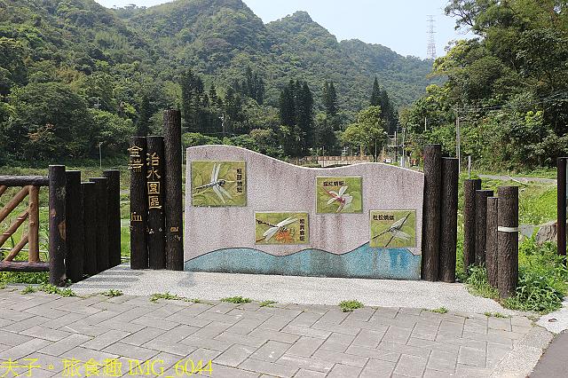 IMG_6044.jpg - 台北市內湖金瑞治水園區 20210317