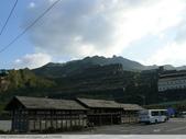 金瓜石黃金瀑布 2010/01/18 :P1060809.JPG
