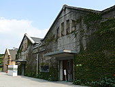 華山1914 創意文化園區 - 免門票開放區:P1110318.JPG