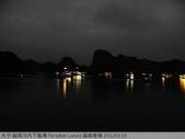 越南河內下龍灣 Paradise Luxury 越南春捲 20120119:P1040007.jpg