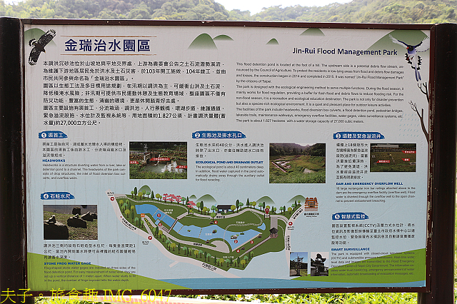 IMG_6047.jpg - 台北市內湖金瑞治水園區 20210317