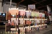 社造20-村落文化節 台北市松山文創園區 2014/10/17:IMG_4184.jpg