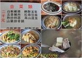 陽明山公園 2018/01/23:636245797045858.jpg